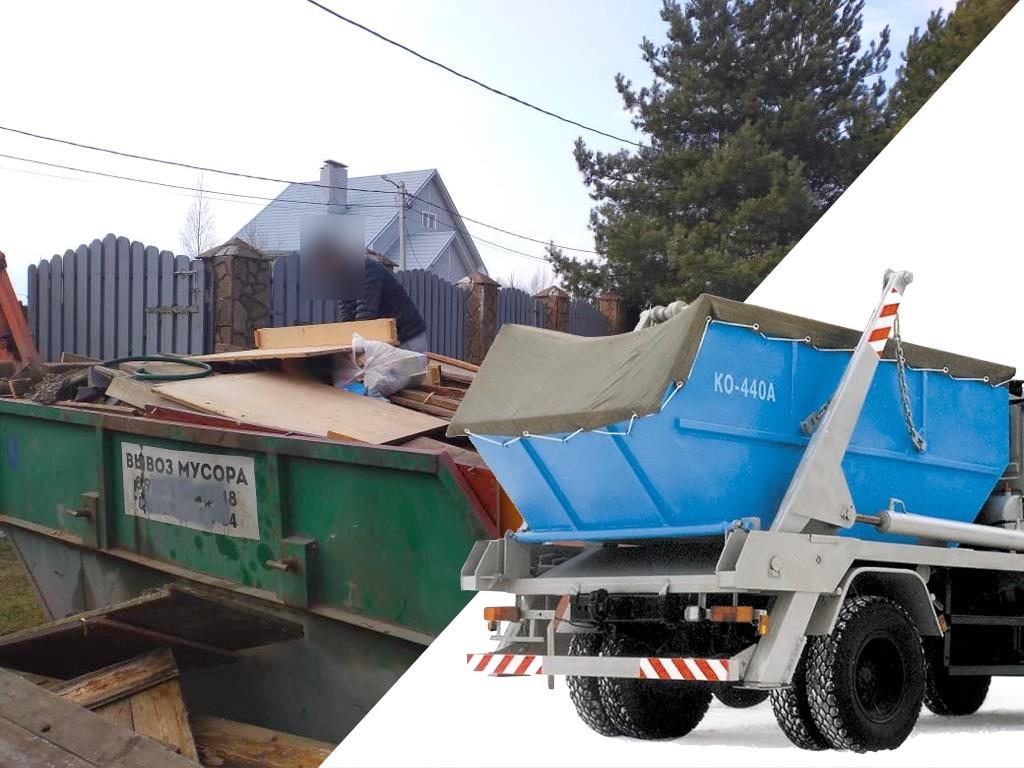 вывоз мусора контейнерным способом - фото при заказе